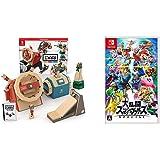 Nintendo Labo (ニンテンドー ラボ) Toy-Con 03: Drive Kit - Switch + 大乱闘スマッシュブラザーズ SPECIAL - Switch セット