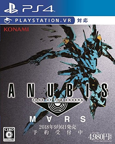 ANUBIS ZONE OF THE ENDERS:M∀RS [通常版]の商品画像