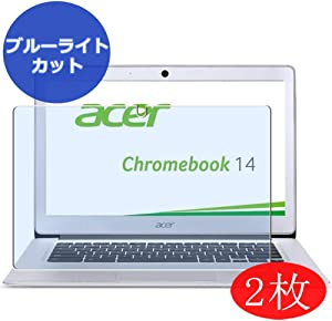"""【2 Pack】 Synvy Anti Blue Light Screen Protector for Acer Chromebook 14 CB3-431 14"""" Screen Film Protective Protectors [Not Tempered Glass]"""