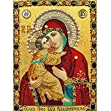 5D Diamond Painting, Staron Religious Cross Stitch Kit 5D Diamond Embroidery Painting Accessories Set DIY Art Craft Wall Decor (C)