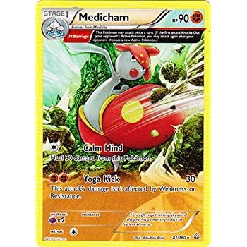 Pokemon - Medicham (81/160) - XY Primal Clash