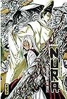 Nura le seigneur des Yôkai, tome 13 par Shiibashi