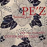 Samurai Jazz only one ensemble COVER SELECTION