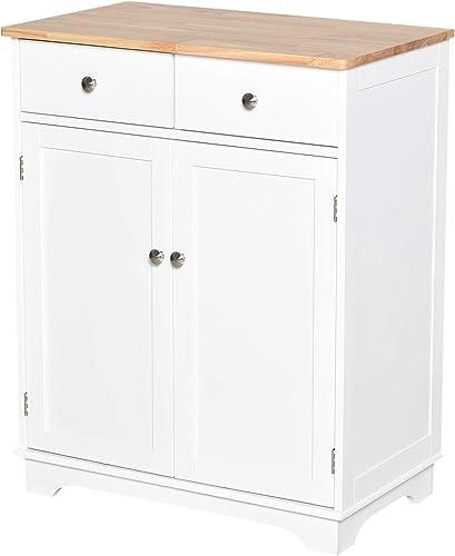 HOMCOM Kitchen Floor Cabinet Side Storage Cupboard Multi-use Sideboard Table