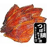 つぼ鯛みりん漬け 1kg 青森県産 つぼ鯛 つぼだい 壺鯛 ツボダイ ツボ鯛 味醂漬け 一夜干し みりん漬け みりん干し みりん 干物 つぼだいみりん ツボダイミリン