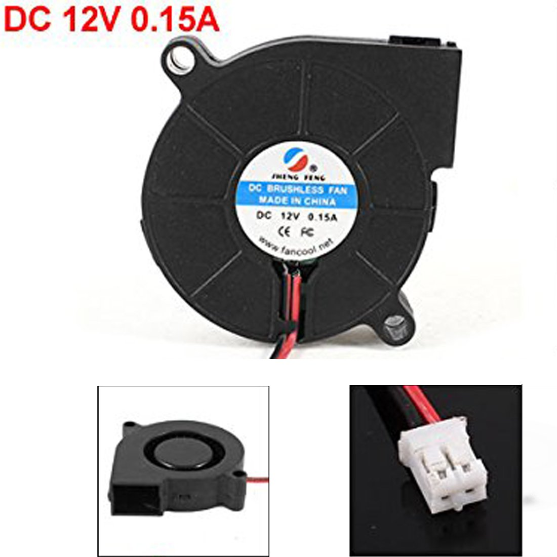 Amazon.com: DC 12V 0.15A 2 Pin Connector Cooling Blower Fan ...