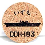 Self-Defense Forces goods cork coaster set of 2 Izumo
