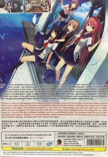 Ao no Kanata no Four Rhythm (Eps. 1 - 12 End) / English Subtitle ** Import **