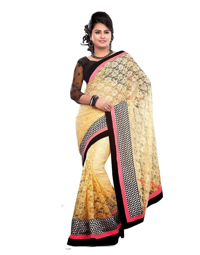 Amazon.com: Designer Indian Party Wear Wedding Dresses Bridal Net ...