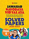 Jawahar Navodaya Vidyalaya Solved Papers 2019 for Class 6th