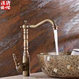 Furesnts Modern home kitchen and Bathroom Sink Taps all bronze continental antique kitchen sink hot cold running water Basin sink Basin Mixer Bathroom Sink Taps,(Standard G 1/2 universal hose ports)