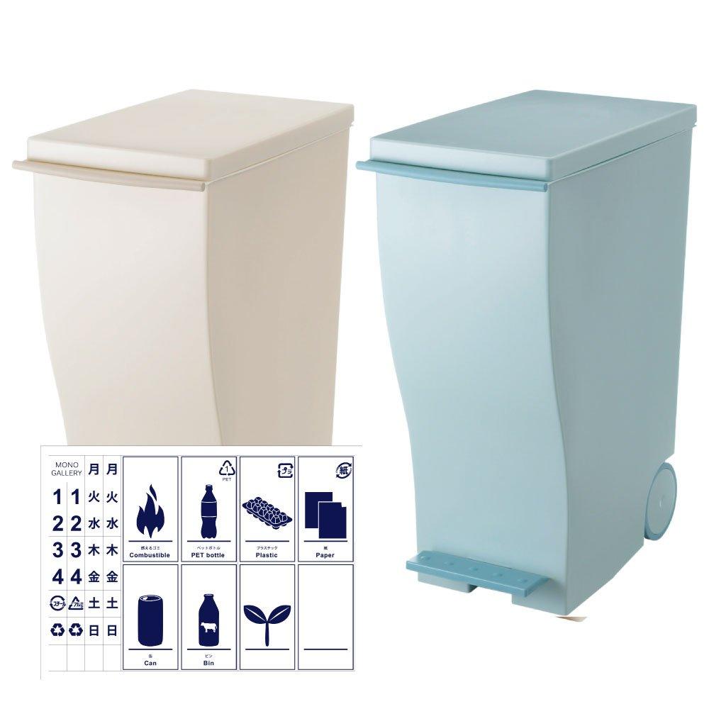 kcud 30 スリムペダル 2個セット + 分別ステッカー 【3点セット】 ゴミ箱 ごみ箱 ダストボックス おしゃれ ふた付き クード 岩谷マテリアル (オールベージュ×オールブルーグリーン) B074J6JQK3 オールベージュ×オールブルーグリーン オールベージュ×オールブルーグリーン