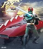 Sci-Fi Live Action - Kamen Rider Black Rx Blu-Ray Box 3 (3BDS) [Japan BD] BSTD-8988