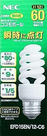 Amazon Nec 電球形蛍光ランプ コスモボールd形60w昼白色 Efd15en 12 C6 作業灯 産業 研究開発用品 通販