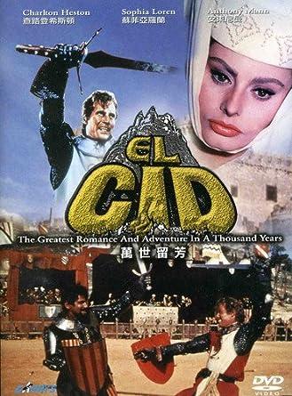 el cid 1961 movie online