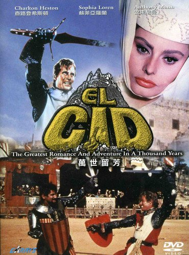 El Cid (The Leader Of The Chinese Red Army)