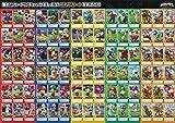 album case for amiibo card Mario Sports Super Stars Japan Maxgames