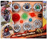Beyblades #BBG-24 Japanese Zero G Beyblade Ultimate DX Set Thin Chrome Attack / Balance Type