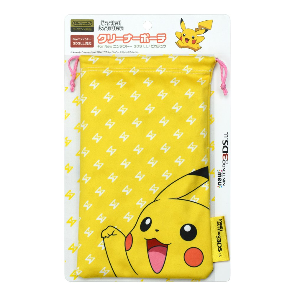 Pikachu Cleaner Pouch for New Nintendo 3DS LL