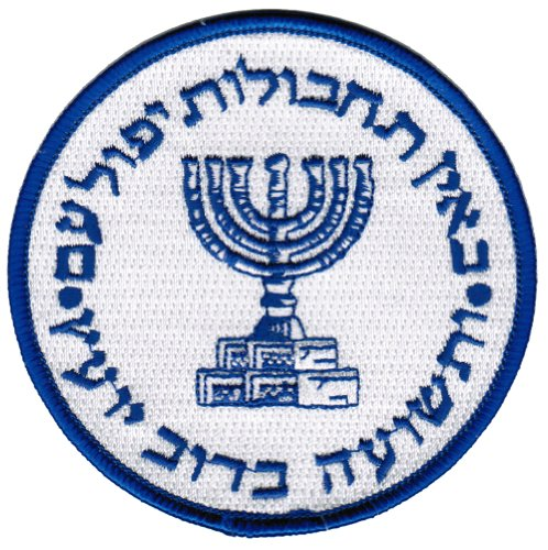 Mossad Embroidered Patch Israel Intelligence Agency Iron-On Logo