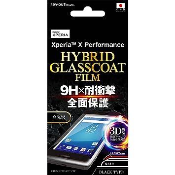 a1d793bad9 レイ・アウト Xperia X Performance フィルム 液晶保護ラウンド9H 耐衝撃 ハイブリッド高光沢
