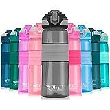 Tinybly ボトル 水筒 ポータブルストロースポーツウォーターボトル 450ml 650ml 1000ml BPAフリー プラスチックウォーターボトル 自転車 大人 子ども アウトドア スポーツ 登山用/キャンプ/ランニング/ジム/