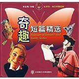Trolltech short selection of Hong Chafang English bilingual books