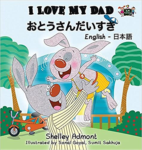 Pda herunterladbare E-Books I Love My Dad: English Japanese Bilingual Edition (English Japanese Bilingual Collection) (Japanese Edition) PDF DJVU FB2 by Shelley Admont 1772684775