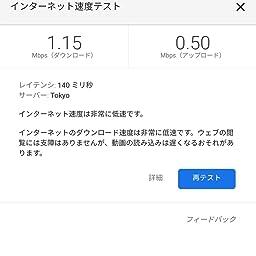 Amazon Co Jp カスタマーレビュー Dl版 登録事務手数料3 000円 税抜 が不要になるクーポンコード Lineモバイル エントリーパッケージ 格安simカード ソフトバンク ドコモ Au対応 Iphone Android 対応 ダウンロードコード版