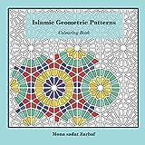 Islamic Geometric Patterns: Colouring Book