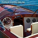 Pyle-In-Dash-Marine-AMFM-PLL-Tuning-Radio-with-USBSDMMC-Reader