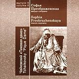 Tchaikovsky: Pique Dame / The Queen Of Spades. Sophia Preobrazhenskaya, mezzo-soprano (2CD)