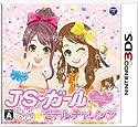 JSガール ドキドキ モデルチャレンジ の商品画像