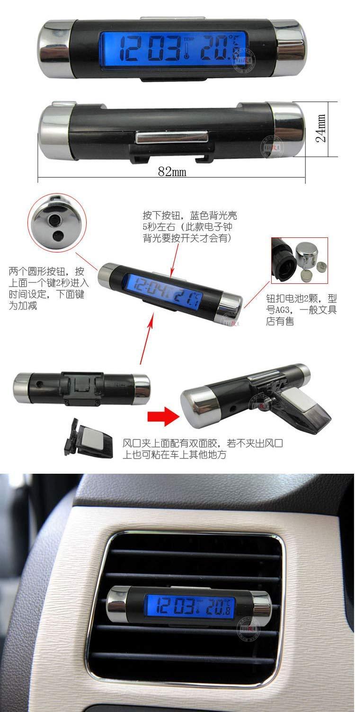 Ogquaton Premium Qualit/ät 2 in 1 Auto Digital LCD Temperatur Uhr Auto Zubeh/ör Zeitschaltuhr Air Vent Outlet Clip On Thermometer