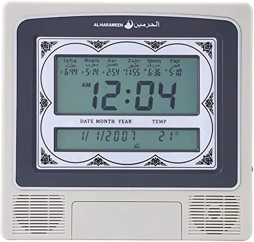Muslim Azan Wall Clock Islamic Prayer Azan Clock,Have Azan Time for Major Cities Worldwide,Makkah Music for Praying,Azan Time Remind Function,Support Temperature Function