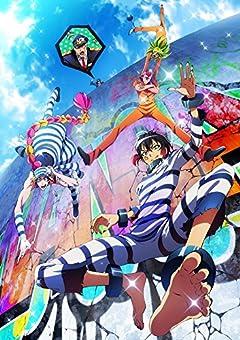 ナンバカ 1巻 [Blu-ray]
