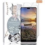 Timkyo Huawei P20 ガラスフィルム 2枚入り フィルム 硬度9H 自動吸着 【2019年最新版】 耐指紋 強化ガラス 耐衝撃 ファーウェイ P20 液晶保護