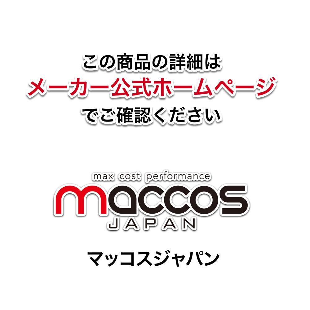 ジャパン マッコ ス