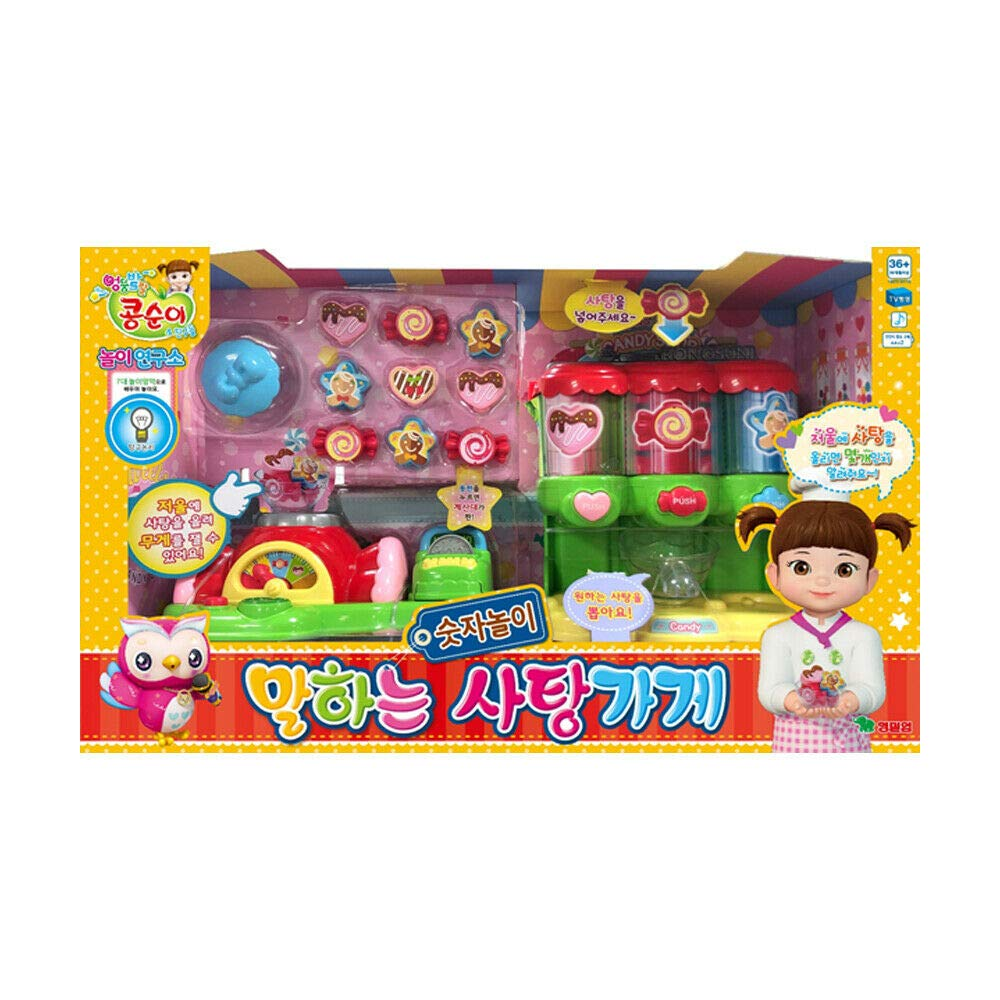 YOUNG TOYS Youngtoys Kongsuni Speaking Numbers Play Candy Shop Toy