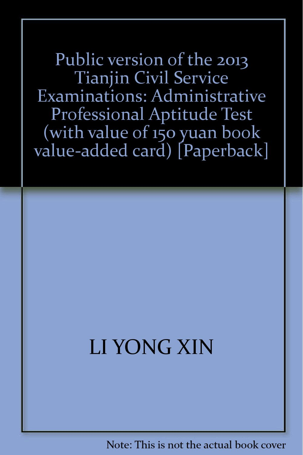 Download Public version of the 2013 Tianjin Civil Service Examinations: Administrative Professional Aptitude Test (with value of 150 yuan book value-added card) [Paperback] PDF
