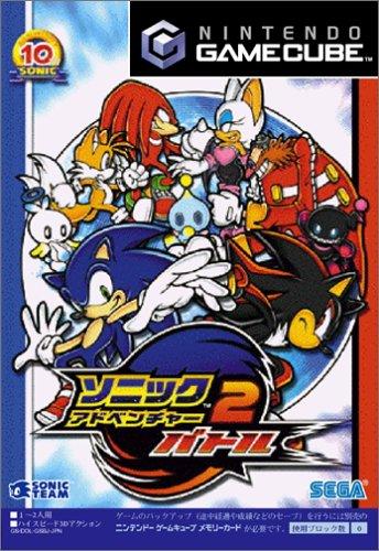sonic adventure 2 battle gamecube - 9