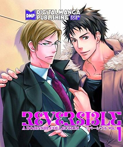(Reversible Volume 1 (Yaoi))