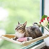 PELAU 猫 ハンモック 窓 ベッド 強力吸盤 ペットベッド 組み立て式 【吸盤改良版】