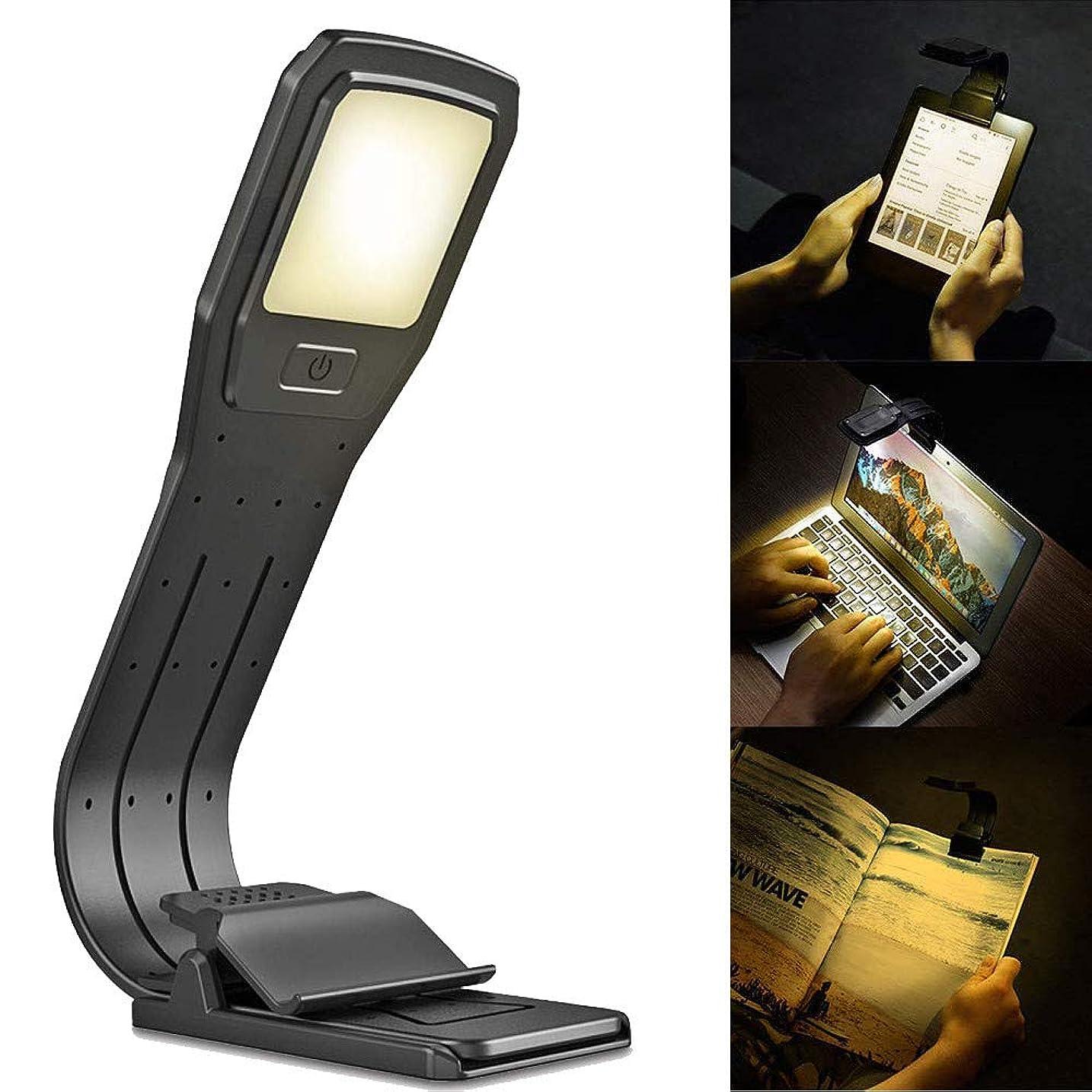 均等に天才内側LEDネックライト 首掛け ライト 地震緊急用 USB充電式 LEDライト フラッシュライト ブックライト フレキシブル 自由自在曲がれる 携帯ライト 3レベル輝度調整 読書 ウォーキング 夜間散歩 アウトドア 防災等対応 by FRMARCH