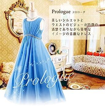 5e90d753d94ea 子供ドレス ロングドレス プロローグ キッズドレス コンクール 演奏会 ジュニアドレス (160cm)