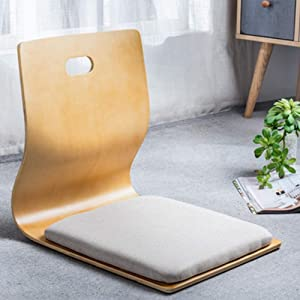 Game Chairs,Living Room Chair Japanese Legless Chair Bay Window Backrest Chair Lazy Chair Cushion,Floor Chair Lazy Sofa Game Meditation Floor Seating Floor Chairs with Back Support (Beige)