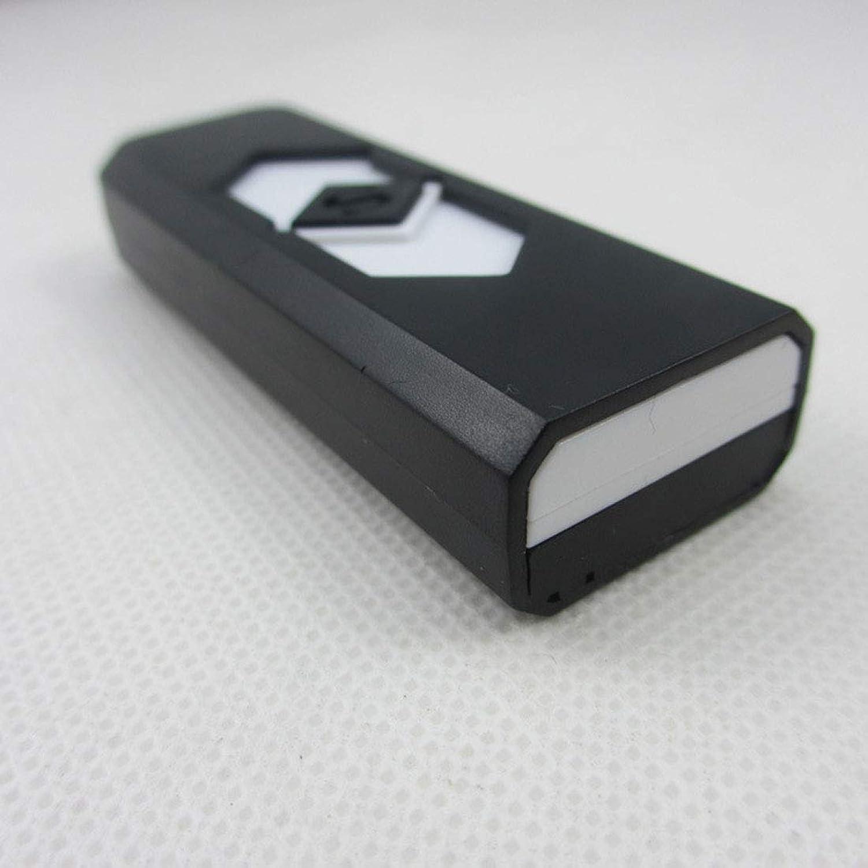 電熱 USB 電子ライター 充電式