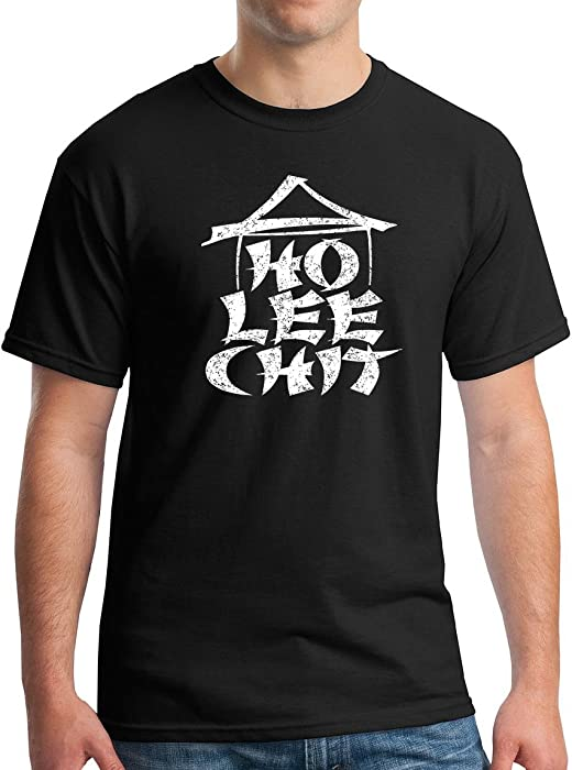 2c72cef9 Amazon.com: Ho Lee Chit Funny Graphic Holy Sh!t T-Shirt Funny Tee ...