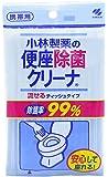 (小林製薬)便座除菌クリーナ携帯用ティッシュタイプ