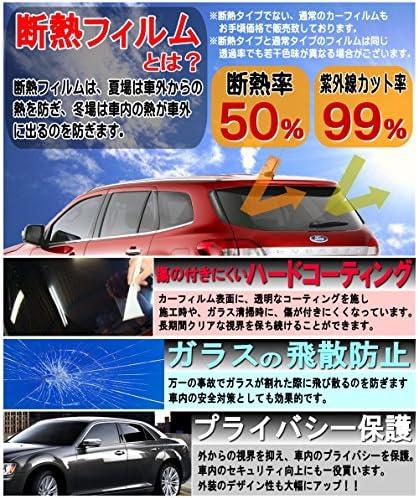 A.P.O(エーピーオー) [断熱] リアガラスのみ BMW 5シリーズ セダン F10 (26%) カット済み カーフィルム FR35 FR30 FR44 FP25 F10系 4ドア用